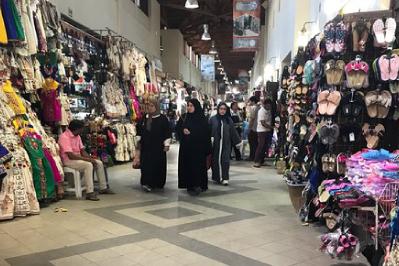 Friday Market Kuwait   % Arabica