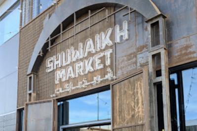 Shuwaikh Market | % Arabica